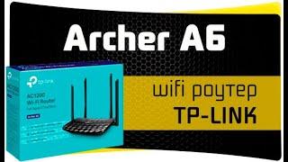 Огляд TP-Link Archer A6 - Настройка і Відгук про WiFi Роутер