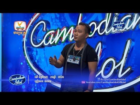 Cambodian Idol | Judge Audition | Week 3 | Mao Chan Dina