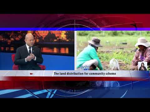 Agricultural Land Reform by General Navin Damrigan, Ph D (Thailand today 2017)
