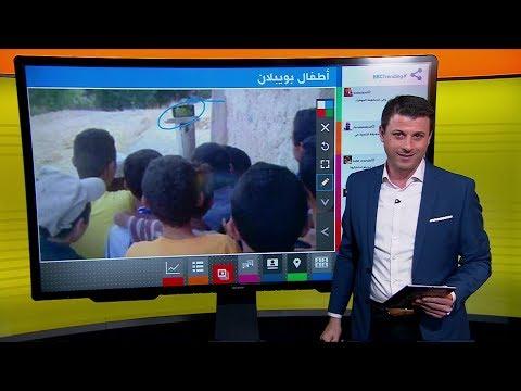 كيف تفاعل مهدي بنعطية مع صورة أطفال فقراء يشاهدون مباريات منتخب المغرب على الهاتف؟  - 18:54-2019 / 7 / 1