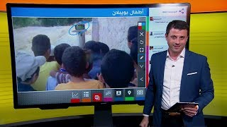 كيف تفاعل مهدي بنعطية مع صورة أطفال فقراء يشاهدون مباريات منتخب المغرب على الهاتف؟