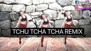 《囧囧架 Tchu Tcha Tcha Remix》Dance  Apple夏妤 有氧舞蹈 燃脂運動 Choreography Fitness 廣場舞 洗腦歌 广场舞 洗脑歌 跳舞 TikTok抖音