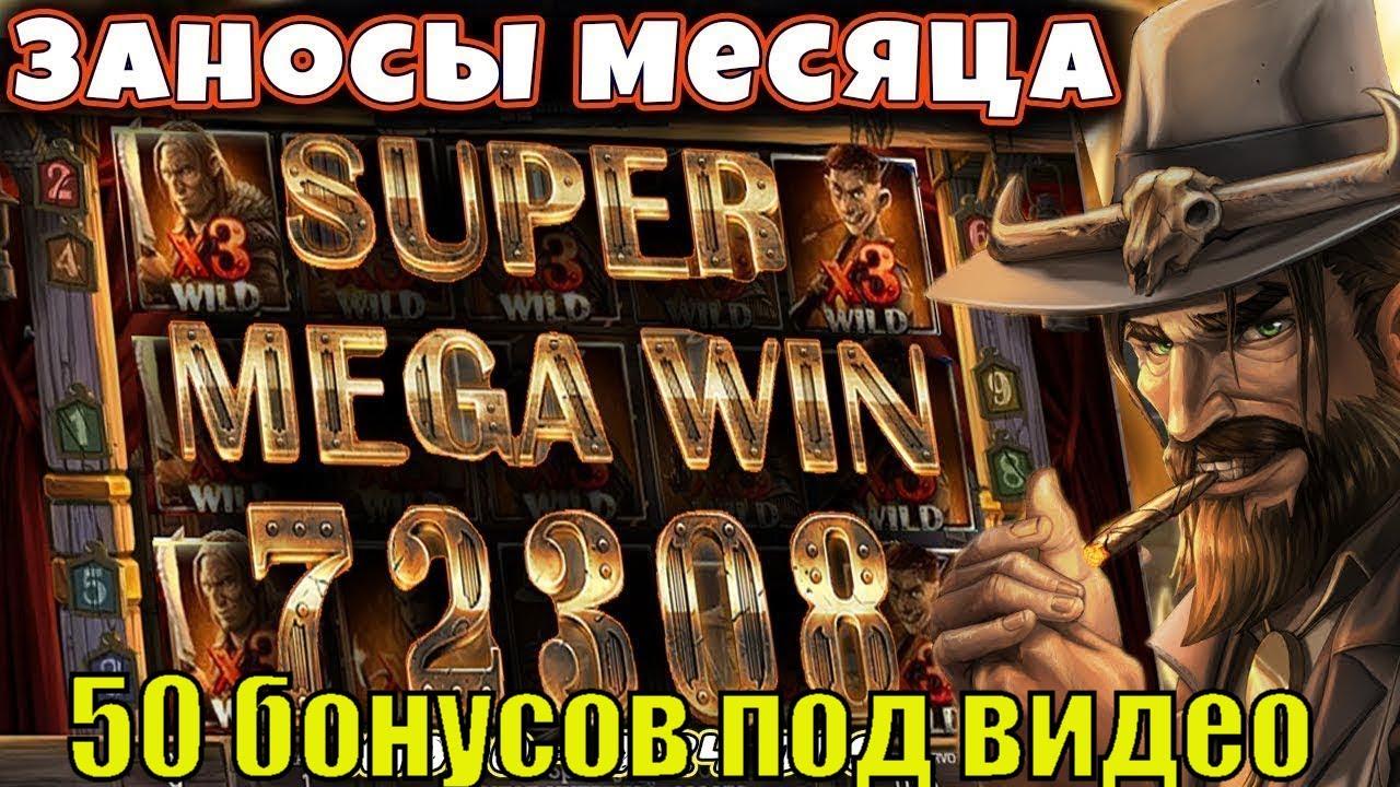 Playing slots @Pokerstars Casino UK