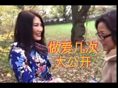 一中国女人在英国。采访篇:你一星期做几次?