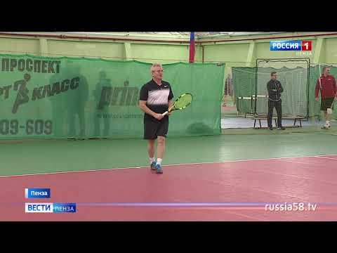В Пензе прошел рождественский турнир по теннису среди ветеранов