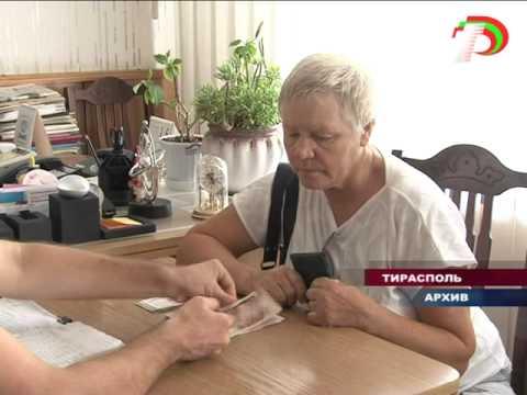 Льготы пенсионерам сохраняются
