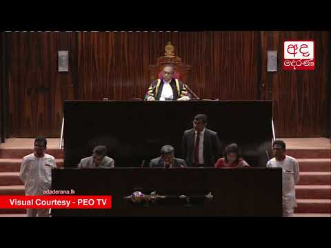 No-confidence motion against PM defeated