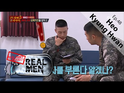 [Real men] 진짜 사나이 - Heo Kyung Hwan, sweated over signal corpsman training! 20160124