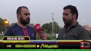 An overview of Nawaz Sharif Park Rawalpindi with Target News HD