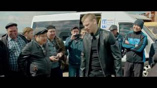 Фильм Эластико (2016) - HD русский трейлер на kinozadrot.club