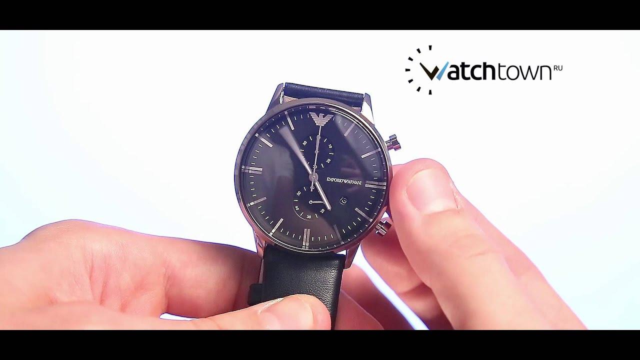 Обзор Армани, Тиссоты и Патеки часы из Китая за 8$