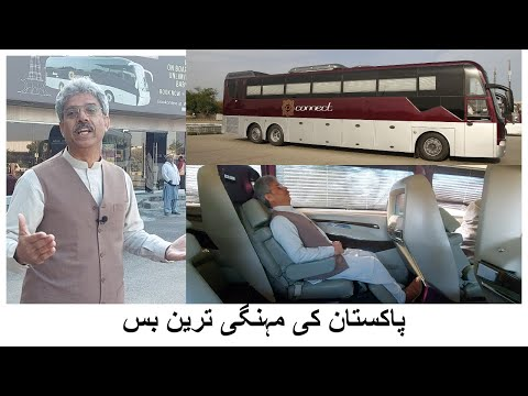 Amin Hafeez travelling in QConnect Bus Service   Amin Hafeez