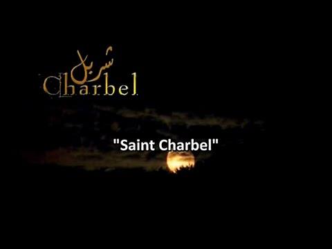 Святой Шарбель. Новый фильм с английскими субтитрами
