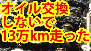 杏 連続ドラマ「デート~恋とはどんなものかしら~」で「勃起は? 精子...