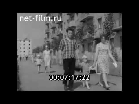 1968г. Уварово. Тамбовская обл