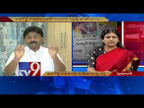 Pawan to meet Agri Gold victims today - News Watch - TV9