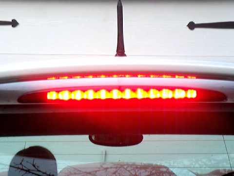 gen 2 third brake light pulsar \