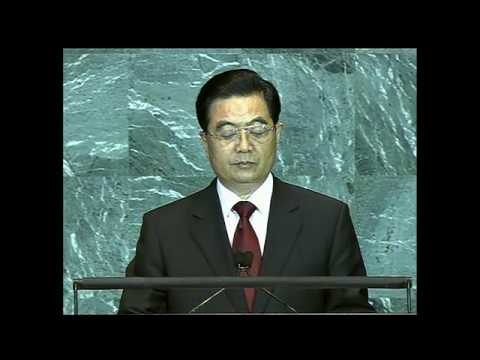 China's President Hu Jintao Speaks At UN