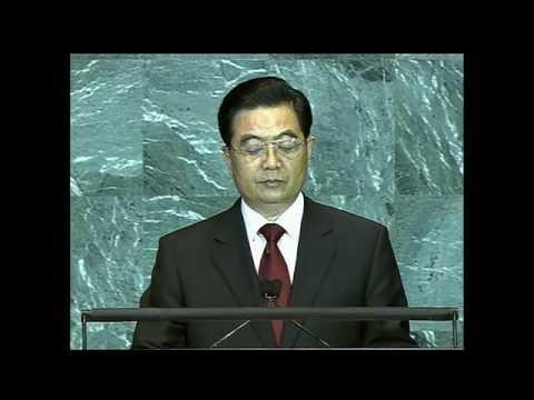 China's President Hu Jintao Speaks At UN