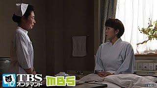 保(吉井基師)は、姉が自分のために100万円を預けたという話を疑う。しかし...