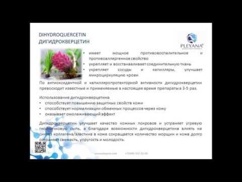 ГЕЛЬ ПИЛИНГ С ГЛИКОЛЕВОЙ КИСЛОТОЙ рН 3 5 / GLYCOLIC ACID GEL PEEL