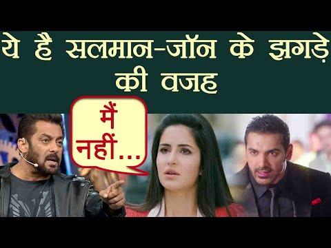 Race 3 : Katrina Kaif REASON behind Salman Khan - John Abraham FIGHT | FilmiBeat thumbnail
