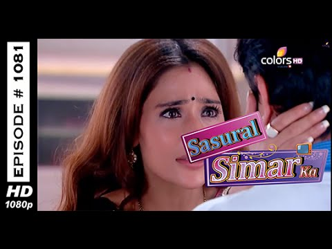 Sasural Simar Ka - ससुराल सीमर का - 20th January 2015 - Full Episode (HD)