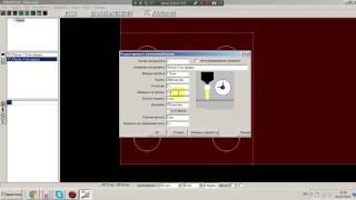 LibreCAD + SheetCAM + Mach3 (NT-Plasma 3015). Урок 2-1.
