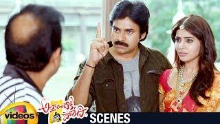 Attarintiki Daredi BEST COMEDY Scene | Pawan Kalyan | Samantha | Brahmanandam | Mango Videos