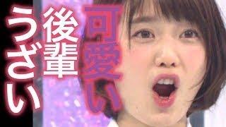 弘中さん、結構毒舌のようですね。見た目とのギャップにやられます... ...