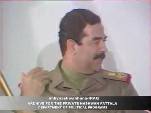 صدام وحقد المجوس على العرب