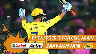 #IPL2019: DHONI does it for #CSK, AGAIN: 'Castrol Activ' #AakashVani, powered by 'Dr. Fixit'