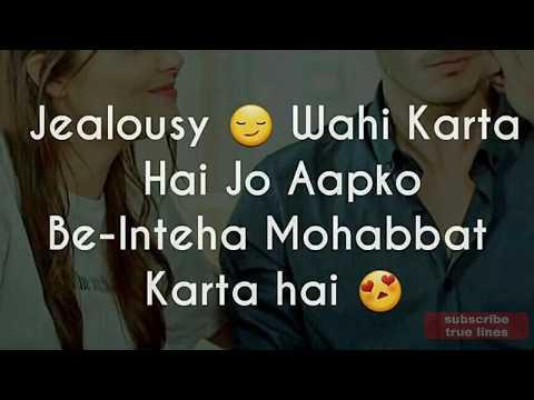 True love line image in hindi