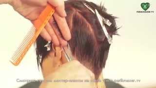 Модная женская стрижка на короткие волосы