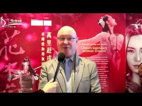 香港聚焦 SPOTLIGHT HONG KONG EXHIBITION, MANHATTAN TIME WARNER CENTER, HKETO, NY