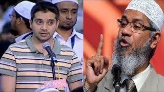 ملحد عبقري كاد أن يهزم أشهر شيوخ الاسلام ذاكر نايك في أقوى مناظرات ذاكر نايك
