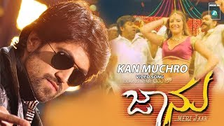 Kan Muchro Kan Muchri Full Kannada Video Song HD | Jaanu Movie | Yash, Deepa Sannidhi