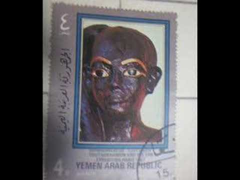 Toutankhamon Rare Stamps King Yemen Arab Republic YAR Paris