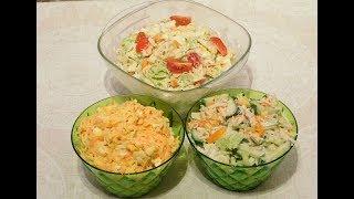 Три интересных и вкусных салата с лапшой быстрого приготовления!