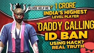 INDIA'S HIGHEST 85 LVL ID BAN😡 ??