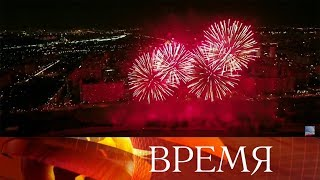 Последние приготовления ведутся к Международному фестивалю фейерверков в Москве.