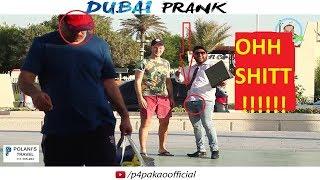 P4 Pakao - Nadir Ali 2018 NEW Latest Prank    By Danish Ali Creation