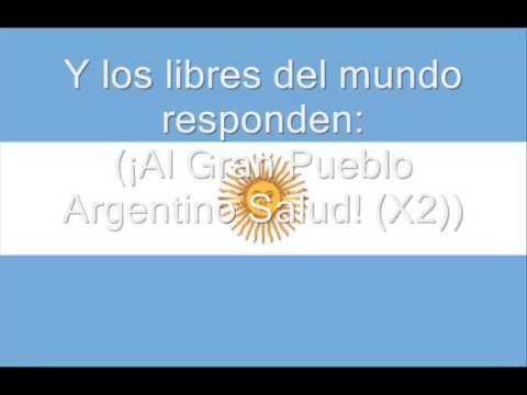 Hymne national de l'Argentine