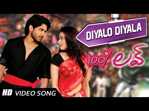 Diyalo Diyala Video song || 100 % Love Movie || Naga Chaitanya,  Tamannah
