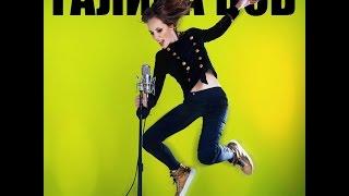 Галина Боб - Бьётся сердце (Official Audio 2016)