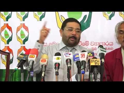 Azath Salley MUPS Press Conference - 2017.10.24 - Sinhala