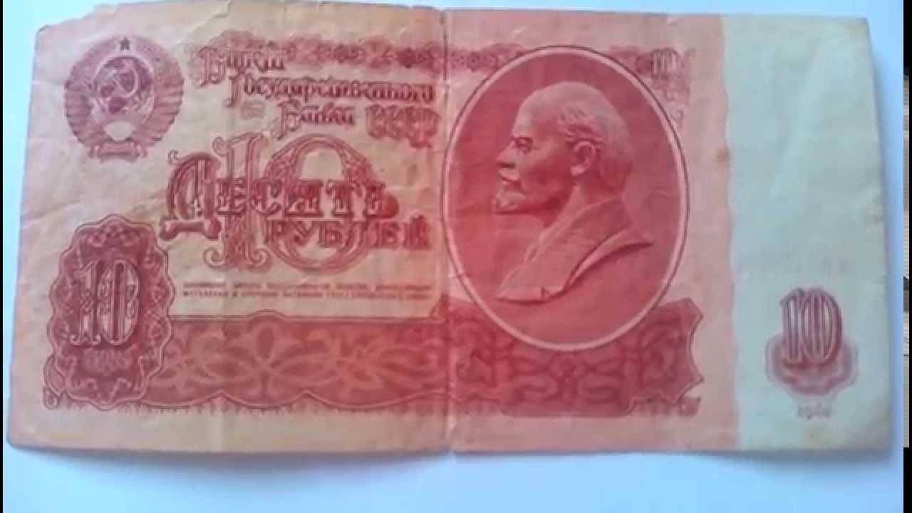 Сколько стоит десять рублей 1961 года коллекция монет крокодилы