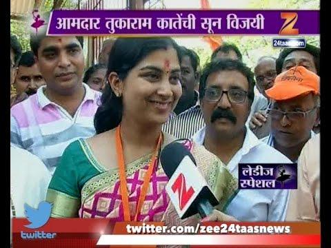 Ladies Special   Mumbai   Samrudhi Kate   Wins In Chembur   Ward No 146