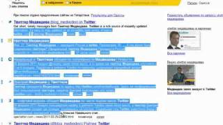 Наглядный видеоурок, как продвинуть запрос Как попасть в ТОП по СЧ и ВЧ