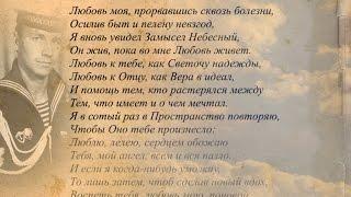 Стихи Александра Набабкина О Любви